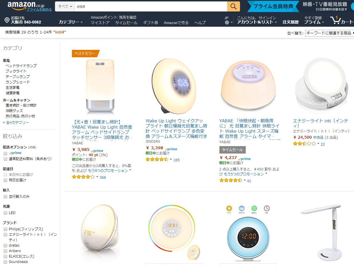 inti4(インティ4) アマゾン(amazon)
