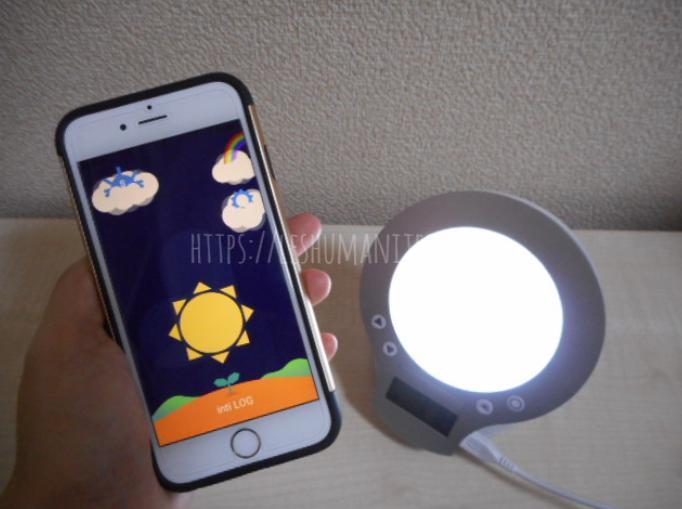 光目覚まし時計inti4(インティ4) スマホアプリと連動3